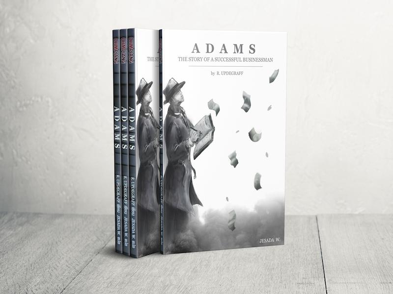 หนังสือ Adams