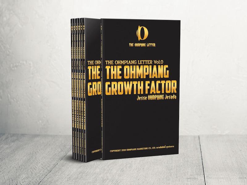 หนังสือ Growth Factor